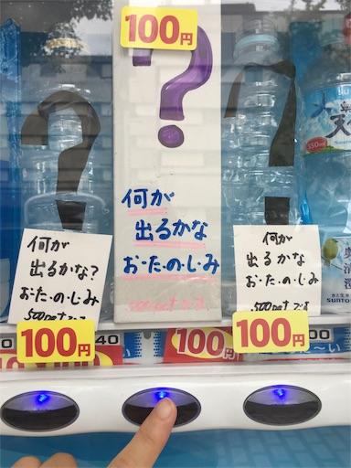 f:id:botchikurashiki:20170924102436j:image
