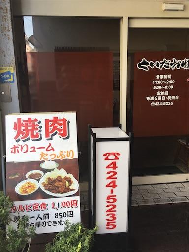 f:id:botchikurashiki:20170925233445j:image