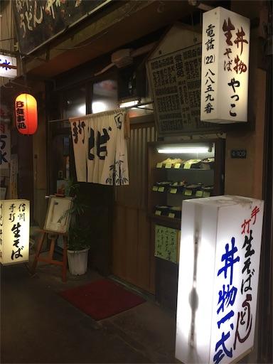 f:id:botchikurashiki:20170925233513j:image