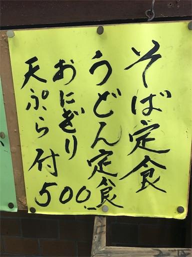 f:id:botchikurashiki:20170926161236j:image