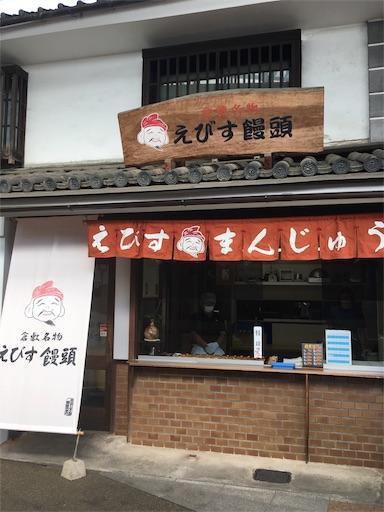 f:id:botchikurashiki:20170926163432j:image