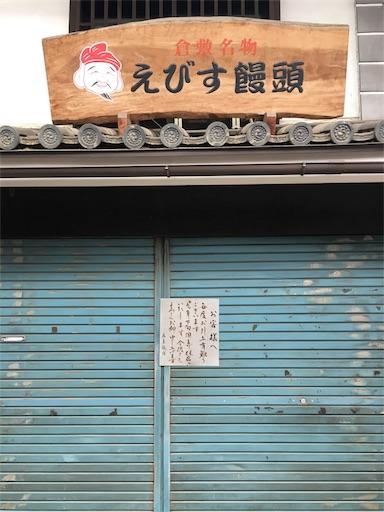 f:id:botchikurashiki:20170926233014j:image
