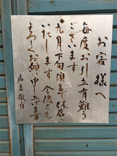 f:id:botchikurashiki:20170926233041j:image