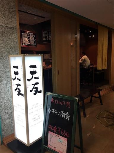 f:id:botchikurashiki:20170927140941j:image
