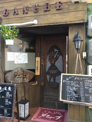 f:id:botchikurashiki:20170930133248j:image
