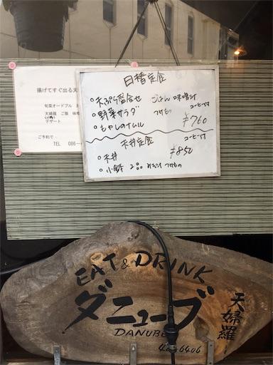 f:id:botchikurashiki:20170930133357j:image