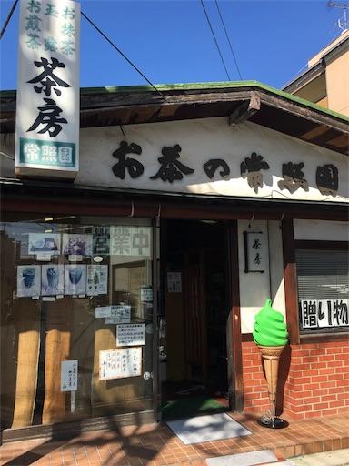f:id:botchikurashiki:20170930141812j:image