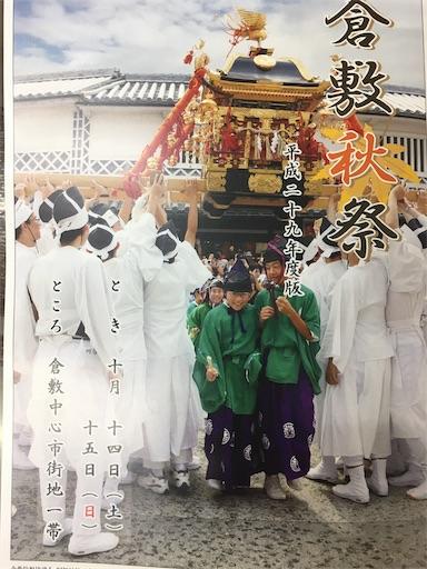 f:id:botchikurashiki:20170930174256j:image