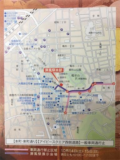 f:id:botchikurashiki:20170930174729j:image