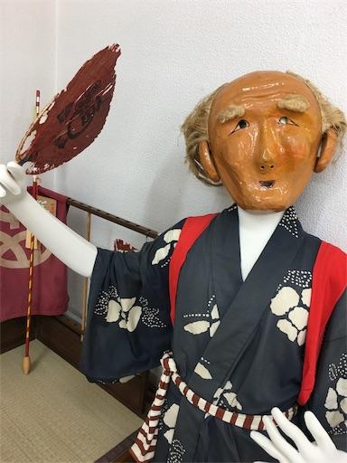 f:id:botchikurashiki:20171001002121j:image