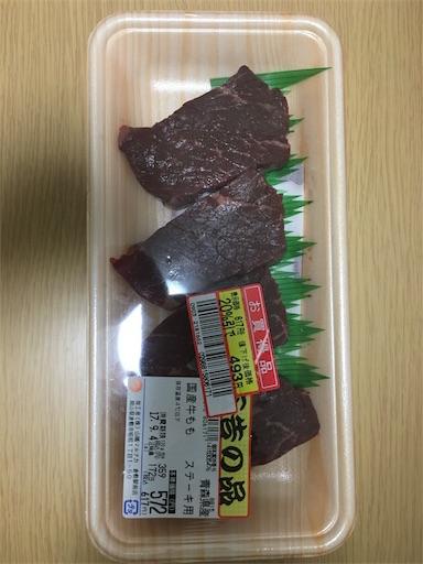 f:id:botchikurashiki:20171003215613j:image