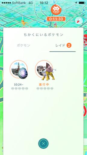 f:id:botchikurashiki:20171004120547p:image