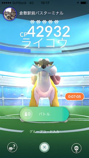 f:id:botchikurashiki:20171004120811p:image