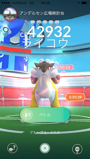 f:id:botchikurashiki:20171004122153p:image