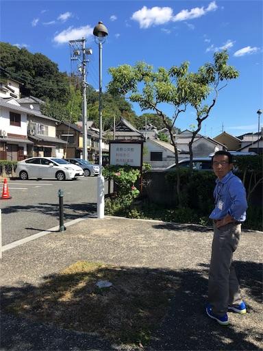 f:id:botchikurashiki:20171004144402j:image