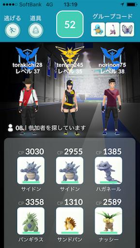 f:id:botchikurashiki:20171004145139p:image