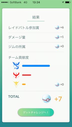 f:id:botchikurashiki:20171004145355p:image