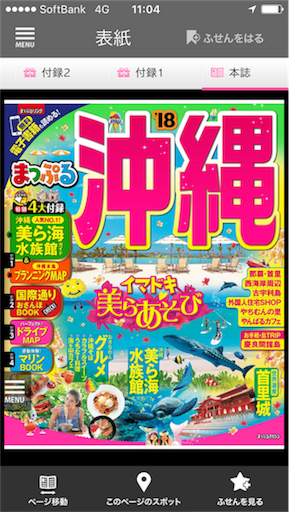 f:id:botchikurashiki:20171007110442p:image