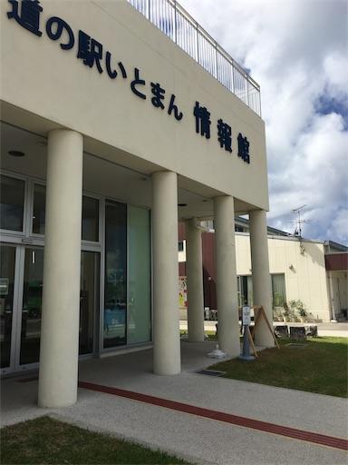 f:id:botchikurashiki:20171016123331j:image