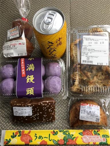 f:id:botchikurashiki:20171016124534j:image