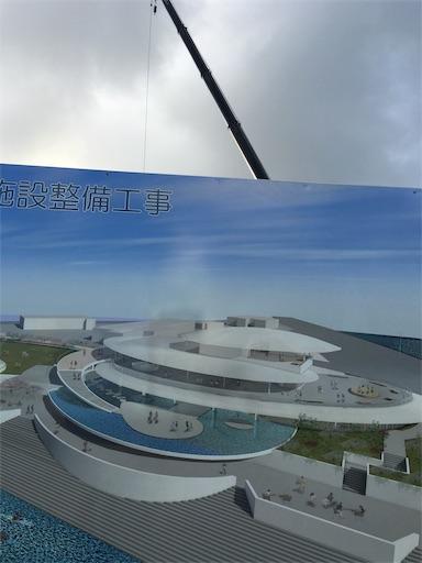 f:id:botchikurashiki:20171016125311j:image