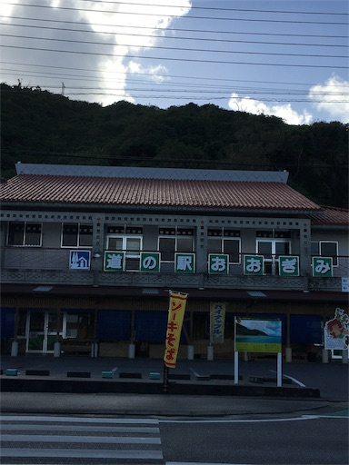 f:id:botchikurashiki:20171016140931j:image