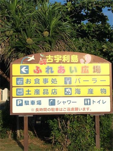 f:id:botchikurashiki:20171016142717j:image