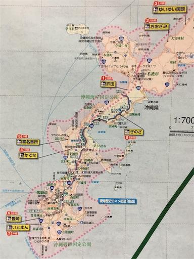 f:id:botchikurashiki:20171016231309j:image