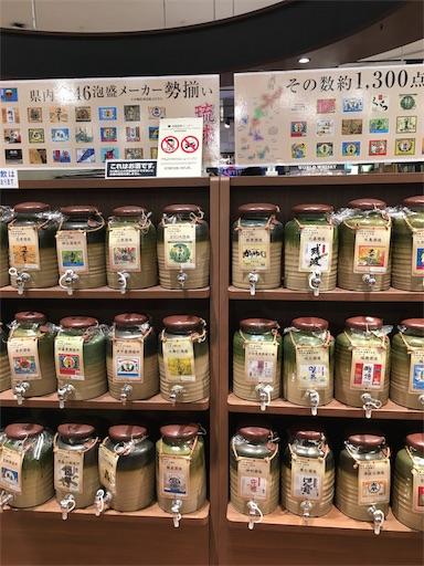 f:id:botchikurashiki:20171018002748j:image