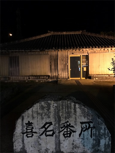 f:id:botchikurashiki:20171019104924j:image
