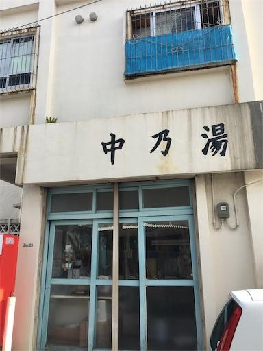 f:id:botchikurashiki:20171019140329j:image
