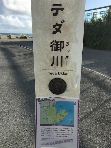 f:id:botchikurashiki:20171019171115j:image