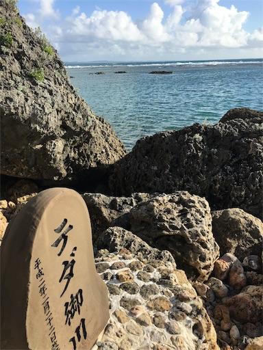 f:id:botchikurashiki:20171019171332j:image