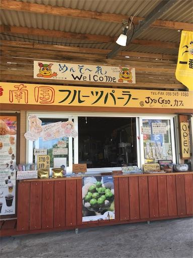 f:id:botchikurashiki:20171020125022j:image