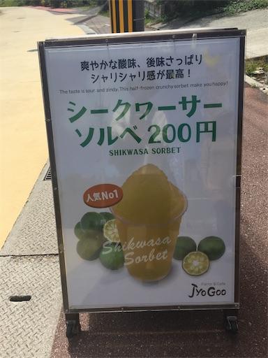 f:id:botchikurashiki:20171020125054j:image