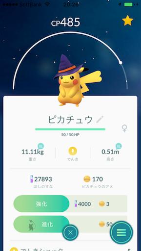 f:id:botchikurashiki:20171021204015p:image