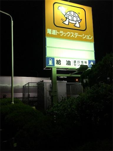 f:id:botchikurashiki:20171026124836j:image