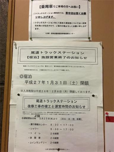f:id:botchikurashiki:20171026124941j:image