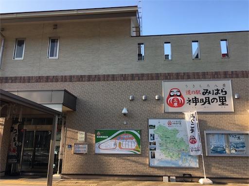 f:id:botchikurashiki:20171026174928j:image
