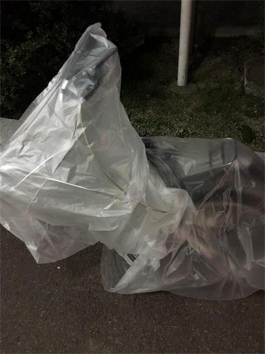 f:id:botchikurashiki:20171027205240j:image