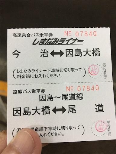 f:id:botchikurashiki:20171028163303j:image