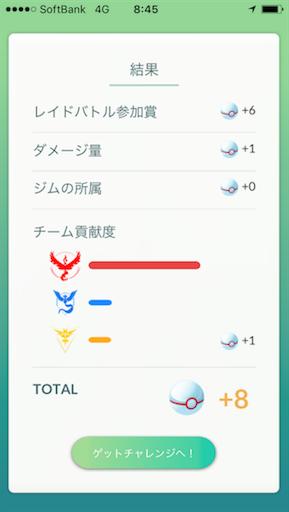 f:id:botchikurashiki:20171101101721p:image