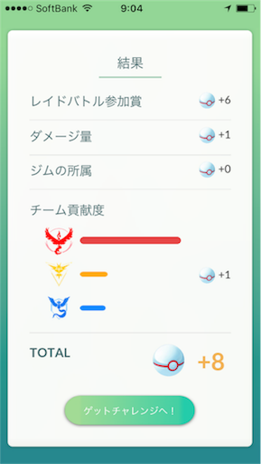 f:id:botchikurashiki:20171101110812p:image