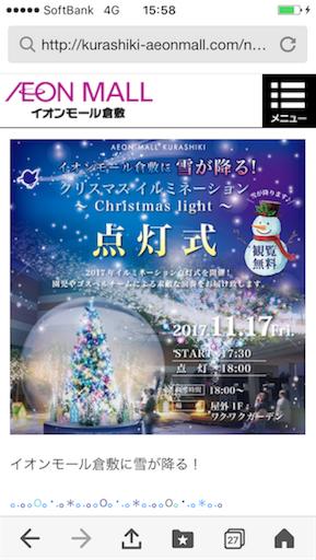f:id:botchikurashiki:20171106160251p:image