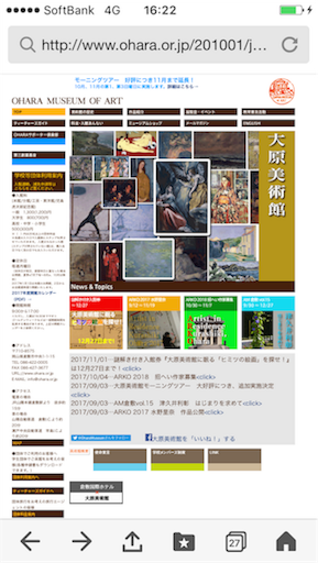 f:id:botchikurashiki:20171106162335p:image