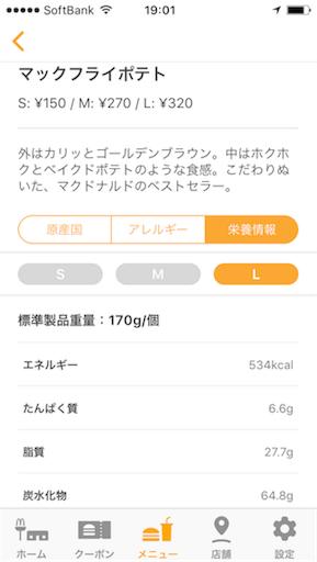 f:id:botchikurashiki:20171113190308p:image