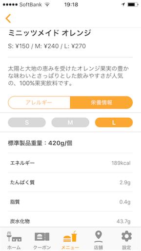 f:id:botchikurashiki:20171113191836p:image