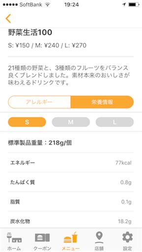 f:id:botchikurashiki:20171113192502p:image