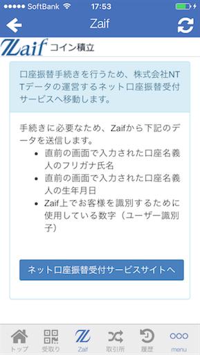 f:id:botchikurashiki:20171125121055p:image