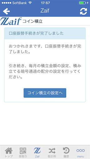 f:id:botchikurashiki:20171125121114p:image